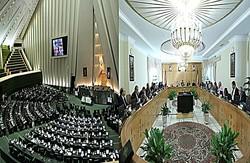 دولت و مجلس