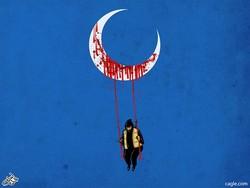 """رمضان دموي ببركة """"داعش"""""""