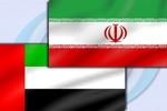 UAE_Iran_flags_140413.jpg