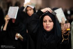 مراسم احياء ليلة التاسع عشر من رمضان المبارك في مصلى طهران (۲)