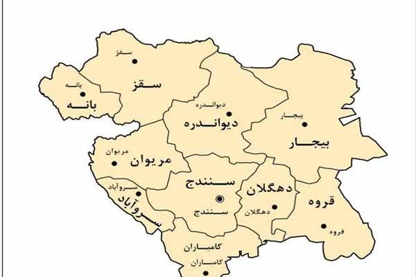 Image result for استان کردستان