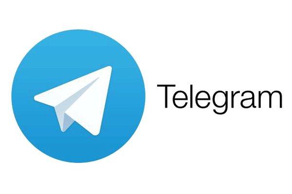 کاربران تلگرام در ایران چند میلیون نفر است ؟