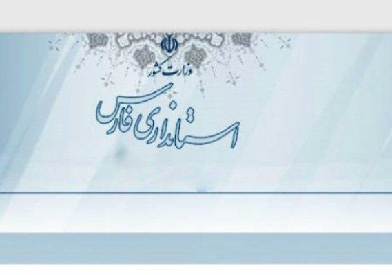 وضعیت استاندار جدید فارس همچنان نامشخص است