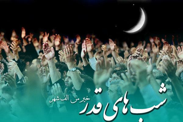 شب بیستوسوم رمضان هنگامه امضای مقدرات/ لزوم درک آخرین شب قدر
