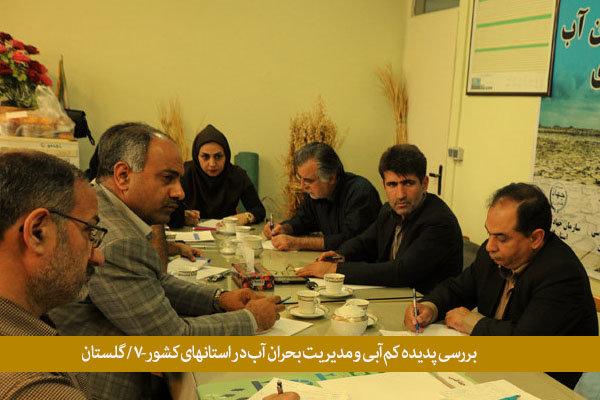 گلستان رتبه چهارم بحران آب کشور/ کشاورزی استان مدیریت شده نیست