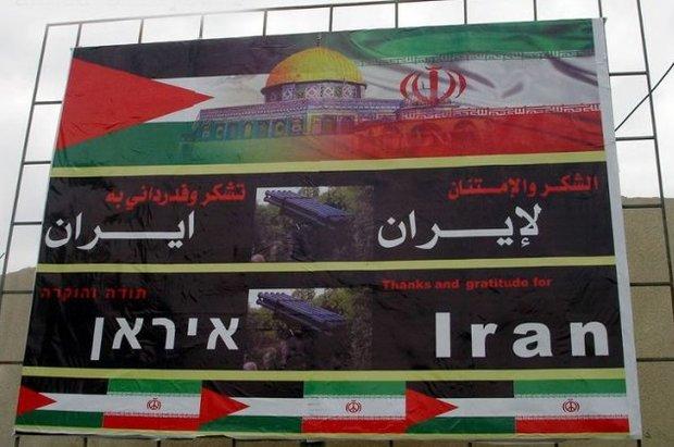 «شکرا لایران» نماهنگ تشکر هنرمندان فلسطینی از  ملت ایران منتشر شد