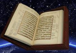 مسابقه قرآن کریم در کرمان برگزار می شود