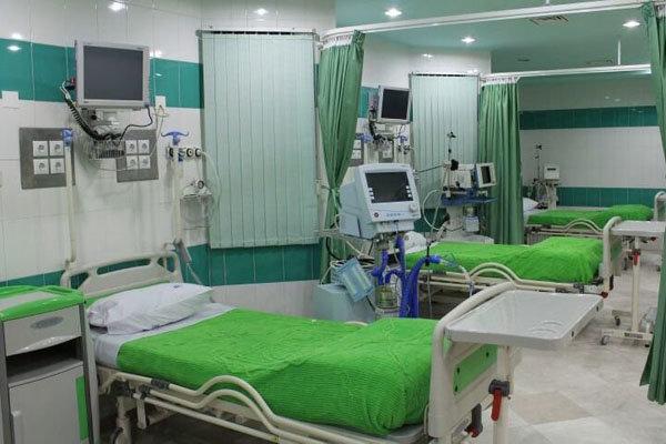 Image result for امکانات درمانی