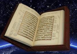 جشنواره مجازی «عطر قرآن در فجر انقلاب» به کار خود پایان داد