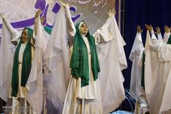 مراسم گرامیداشت روز عفاف و حجاب