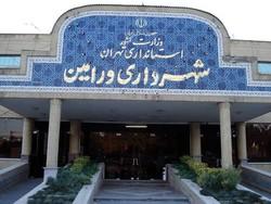 شهردار منتخب ورامین مورد تایید قرار نگرفت
