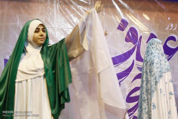 حجاب انتخاب آزادانه زنان ایرانی/ چادر محبوبترین پوشش