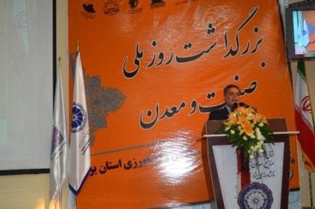 صنعت کاشی یزد دیگرظرفیت توسعه ندارد/گلایه از افزایش مالیات در یزد