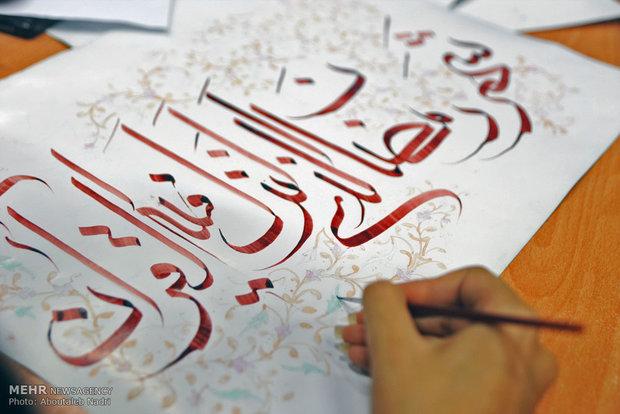 نخستین قرآن دست نویس زندانیان در اصفهان رونمایی شد