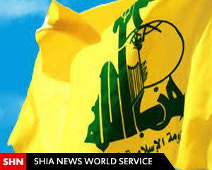 آزادی فلسطین عوامی محاذ کا حزب اللہ کے ساتھ یکجہتی کا اعلان