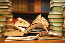 İranlı yazarın kitabı Türkçe'ye çevrildi