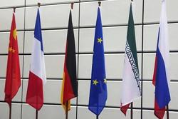 نشست پایانی گروه ۵+۱ و ایران - وین
