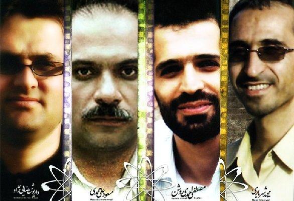إيران ترفع دعوى قضائية ضد 37 مسؤول أميركي