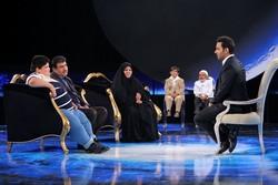 حضور «ترینهای ایران» در ماه عسل
