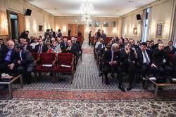 Iftar ceremony of Muslim ambassadors