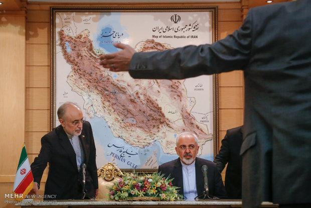 Negotiators held press conference