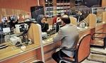 بانک مرکزی ترازنامه و بدهیهای بانکهای دولتی و خصوصی را منتشر کرد