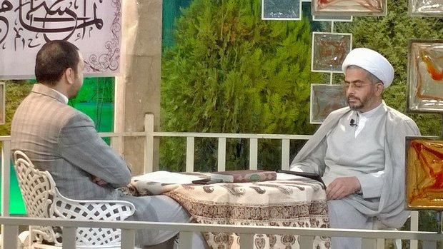 حسینی طهرانی