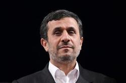محمود احمدی نژاد، رئیس جمهور سابق