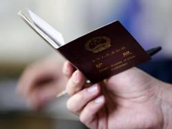 زمان پایان تمدید روادید گذرنامه های خانواری اتباع افغانستانی