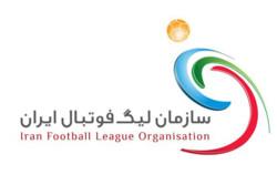 الدوري الإيراني لكرة القدم يرجئ موعد كافة مباريات الاندية بسبب مخاوف انتشار فيروس كورونا