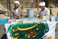 ایراد ساختاری ادارات برای حمایت از عرصه تبلیغ دین
