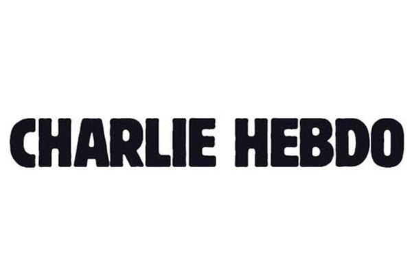 سردبیر مجله شارلی ابدو: دیگر کاریکاتور پیامبر اسلام را نمی کشیم