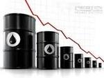 ایرانی تیل کے حصص کو خریدنے کے 6 آسان طریقے/ ایرانی تیل کی کم قیمت اور آسان خرید