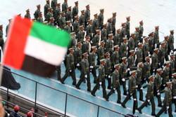 الامارات تزيد مدة الخدمة العسكرية بعد ارتفاع خسائرها في اليمن
