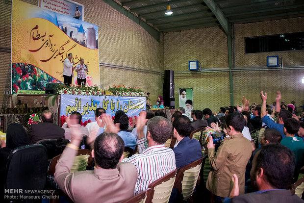 چهارمین جشنواره زردآلوی بسطام