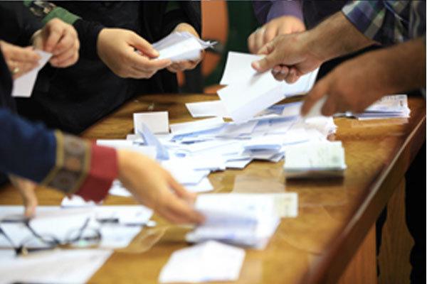 انتخاب نمایندگان شوراهای صنفی دانشگاه های منطقه یک در شورای نظارت