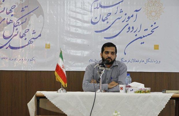 نخستین اردوی آموزشی جهان اسلام در مشهد برگزار شد