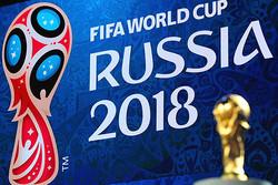 جام جام جهانی - جام جهانی روسیه