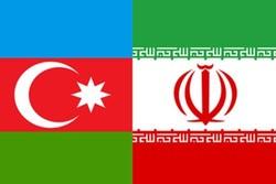 Azerbaycan Cumhuriyeti ile ilişkilerimizi geliştirmek istiyoruz