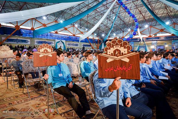 اختتامیه سی و سومین دوره مسابقات قرآن دانش آموز کشور برگزار شد