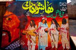 پاکستانیها «لالیوود» دارند/ سینمایی که فرامرزی نیست