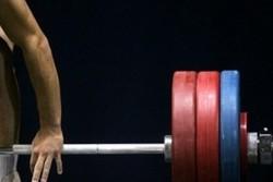 کراپشده - وزنهبرداری