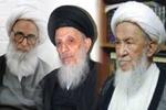 iraq clerics