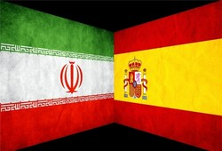 Academic ties with Iran reviewed at Spain's SEPIE