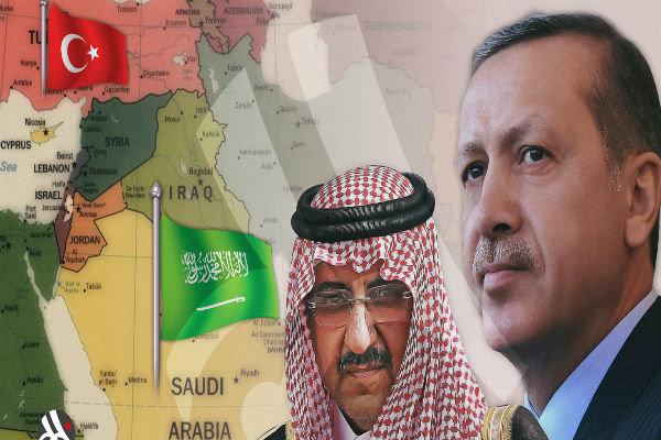 Suudi Arabistan ve Türkiye'nin, Suriye Rüyası