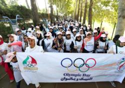 مراسم افتتاح هفته المپیک برگزار شد
