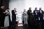 افتتاح سومین همایش توسعه فرهنگی و اجتماعی شهرهای ایران