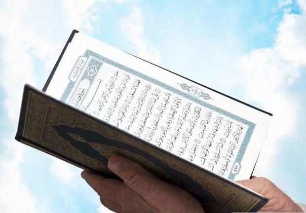 مستندات قرآنی حقوق بشر در قرآن چیست؟