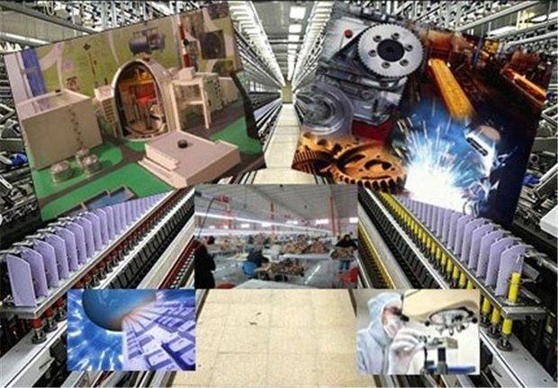 صنایع تکمیلی