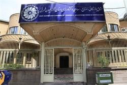 نتایج نهایی انتخابات اتاق بازرگانی تبریز مشخص شد